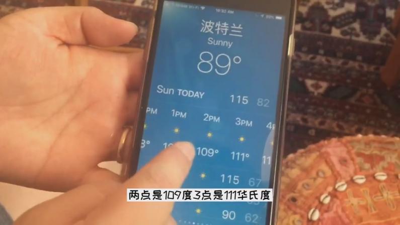 【E家人】西北部罕见高温 波特兰110度+ 一家人北上避暑!