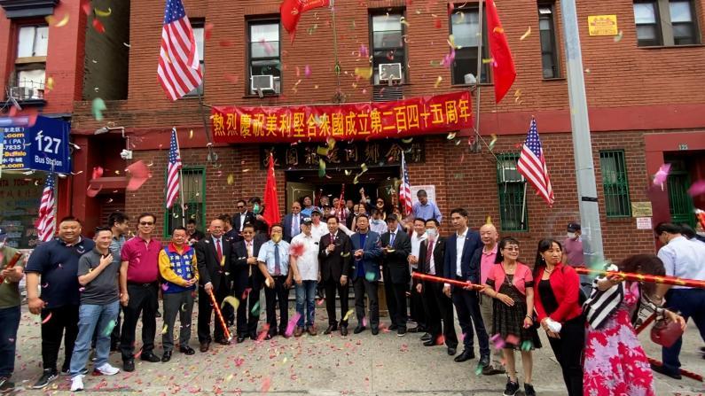 美国福建同乡会庆独立日 曼哈顿华埠挂国旗放花炮