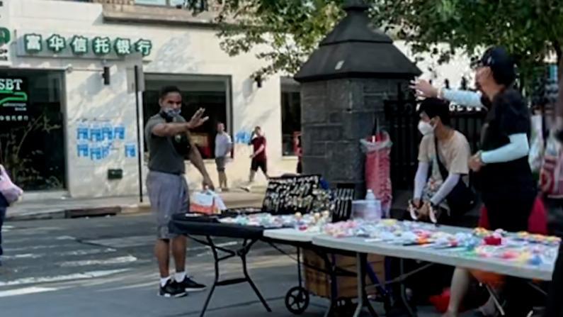 纽约法拉盛摊贩无端遇袭 骚扰事件频发 市警吁积极报警配合调查
