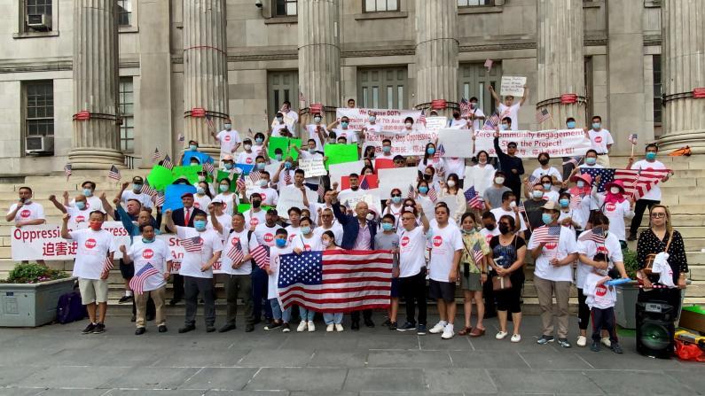 """恐伤害核心商业区 近百华人抗议布鲁克林""""七、八大道改道计划"""""""