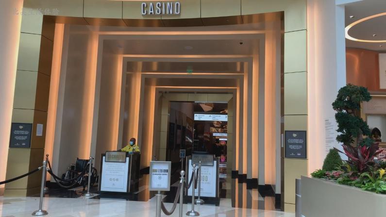 【新移民体验】疫情后万象:赌场重开 老店要关门...