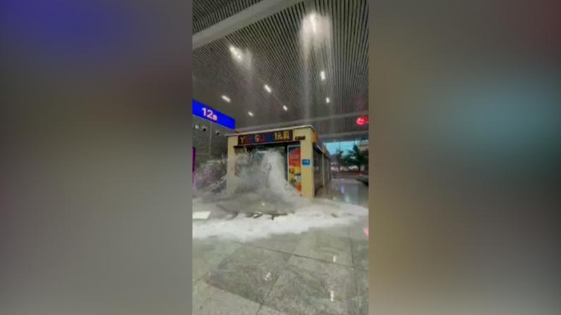 高铁郑州站候车厅漏雨如瀑布 积水倾泻而出乘客惊慌逃跑