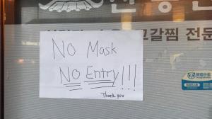 洛杉矶恢复室内口罩令一周 社区执行如何?