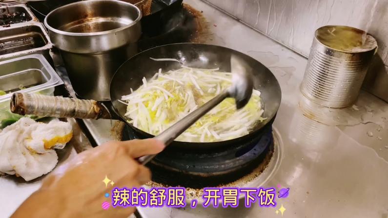 【范哥的美国生活】夏季爽口菜 山东酸辣白菜