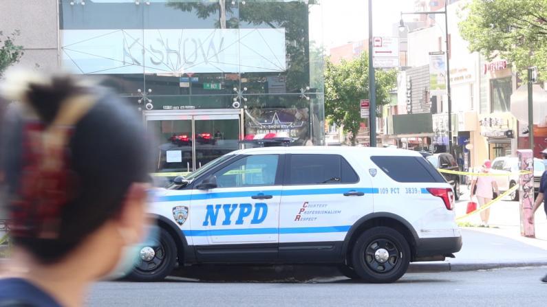 冲进包房就开枪 纽约法拉盛KTV非裔身中15枪身亡