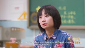 《闪耀的平凡:青春接力》走近像妈妈一样的班主任崔彦