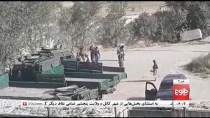 """塔利班进驻阿富汗首都部分地区 寻求""""和平交接权力"""""""