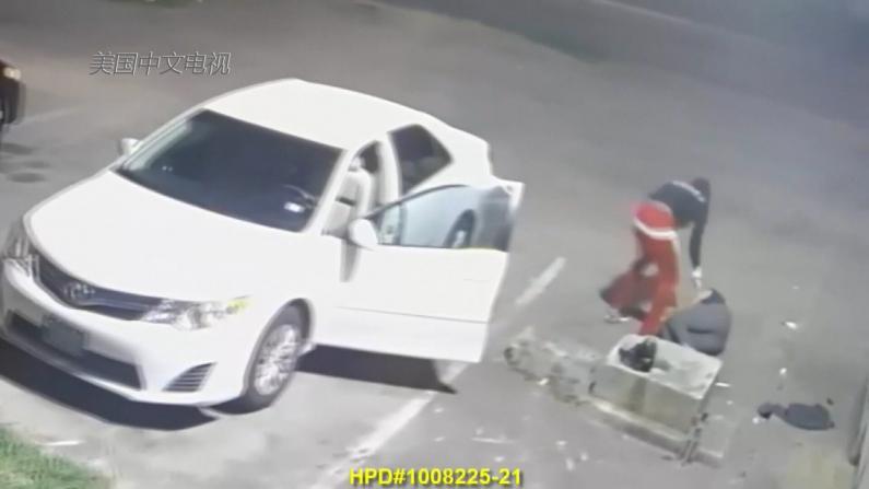休斯敦母女三人遭持枪抢劫 受害者:这辈子最恐怖的一天