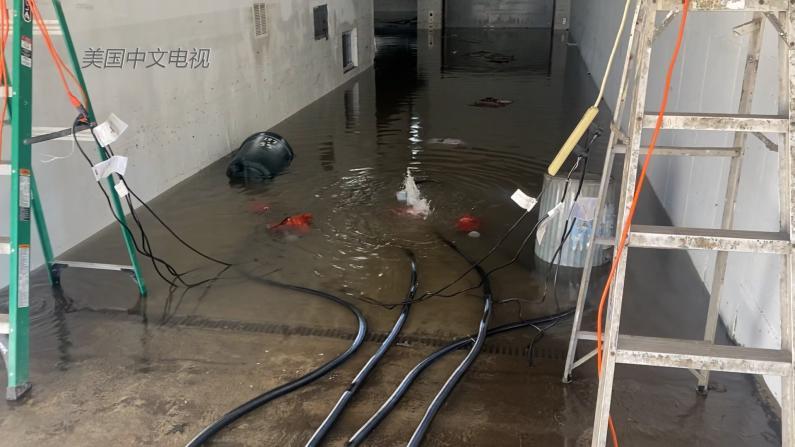 飓风后法拉盛公寓楼地下车库全淹 物业:30万吨水何时抽得完?