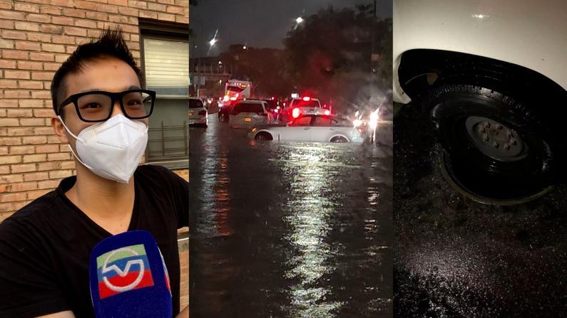 被困、蹚水、车陷下水道...纽约法拉盛居民暴雨回家历险记
