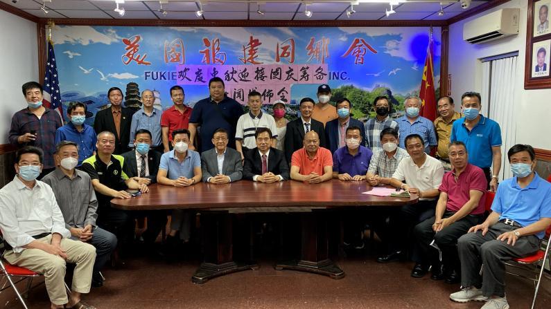 振兴疫情后华埠小商业 美国福建同乡会将举办中秋庆祝活动
