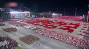 朝鲜举行阅兵式庆祝国庆73周年