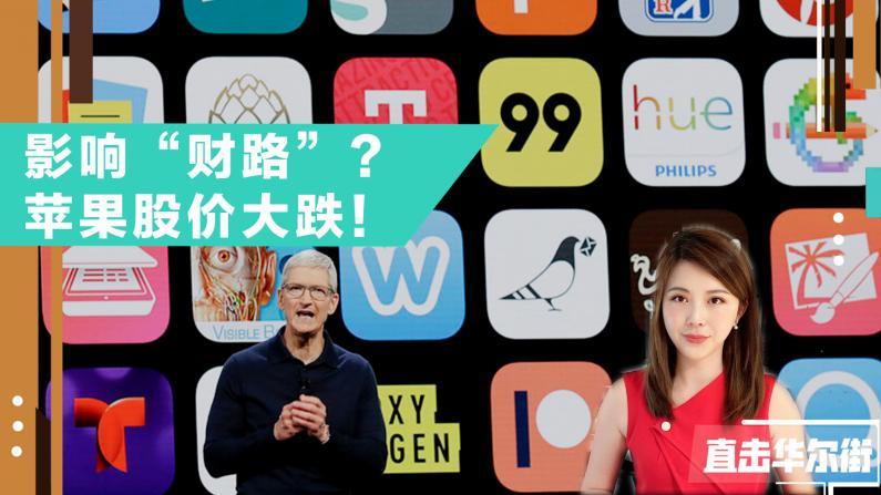 """游戏公司告苹果垄断 法官""""各打五十大板"""""""