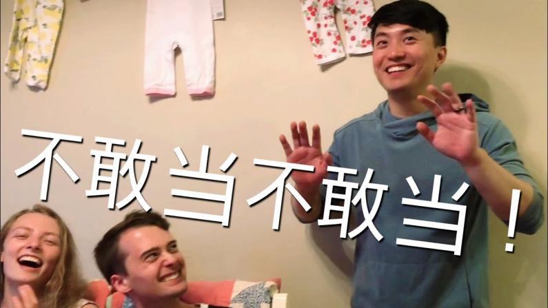 【田纳西Jay和Ari】中国女婿给美国家人做中餐,竟受膜拜!