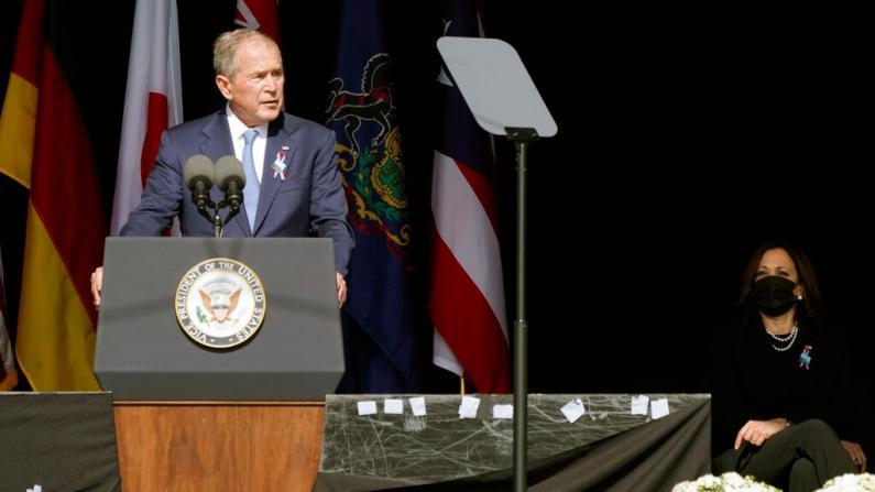 小布什参加93号航班纪念式:警惕国内暴力主义倾向 要继续接纳移民难民