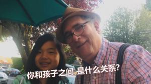 【E家人】美国老爹哄娃放大招 你和孩子到底是什么关系?