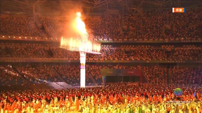 习近平宣布开幕 中国第十四届全运会主火炬点燃