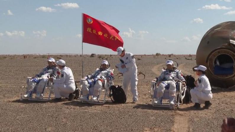 神舟十二号载人飞行任务成功 3名航天员将进入医学隔离期