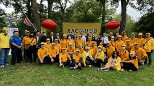 纽约AAC亚裔凝聚联盟 警民联谊庆中秋 反对仇恨犯罪 保护社区安全