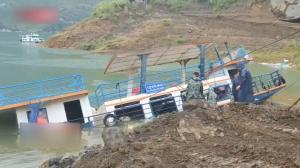 贵州客船侧翻事故已致9人死亡 航行中曾遇强对流天气
