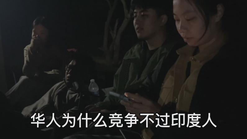 【硅谷生活】为什么华人很难晋升高层?工程师就是华人的天花板吗?