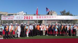 首届全美华侨体育运动会纽约闭幕 历时3个月逾3000人参加