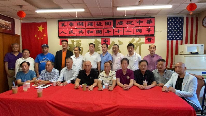 纽约闽籍社团9/30华埠举办庆十一系列活动
