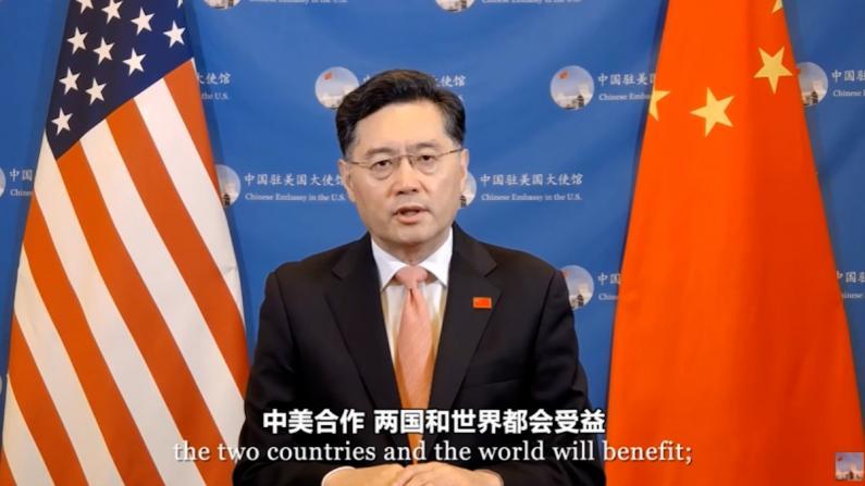 中国驻美国使领馆举办国庆72周年线上招待会