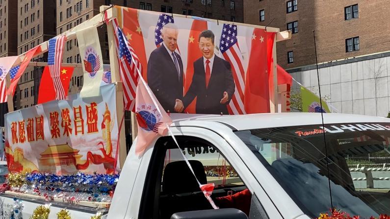 """纽约闽籍社团""""庆十一、贺中国日""""花车巡游 祝美中友好和平"""
