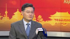 中国驻美大使秦刚:中美正在磨合中寻找新的相处之道