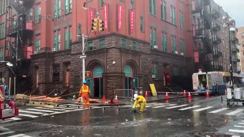 社区呼声被听到 纽约市府增9千万拨款用于茂比利街70号修复重建