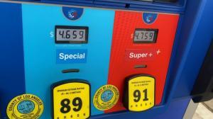 南加漏油或致油价飙涨? AAA:暂无影响