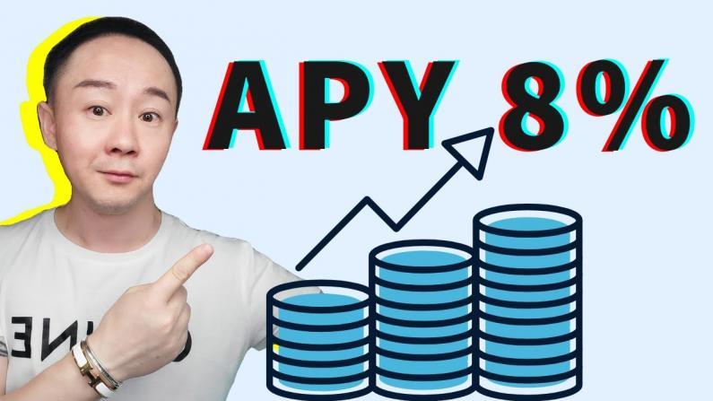 【如远行者】人家凭什么给你8%的利息?赚钱流程是什么?风险?