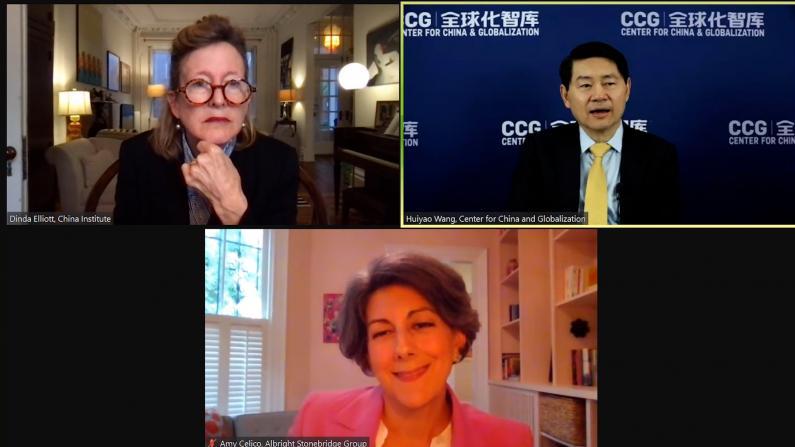 美中专家:两国在绿色经济领域合作潜力巨大