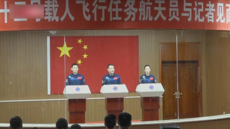 神舟十三号3名乘组航天员亮相 中国空间站将迎首位女性