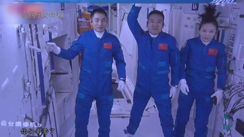 神舟十三号3名航天员顺利进驻天和核心舱 中国空间站迎来首位女航天员