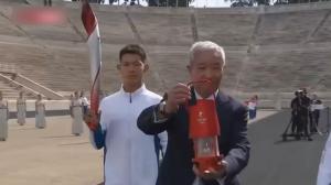北京冬奥会火种交接仪式在希腊雅典举行