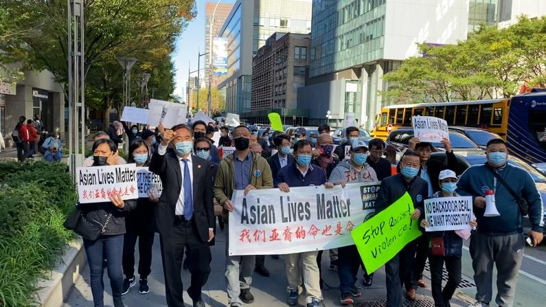 百余民众抗议纽约锤杀三华裔凶手因精神病免责 呼吁司法公正