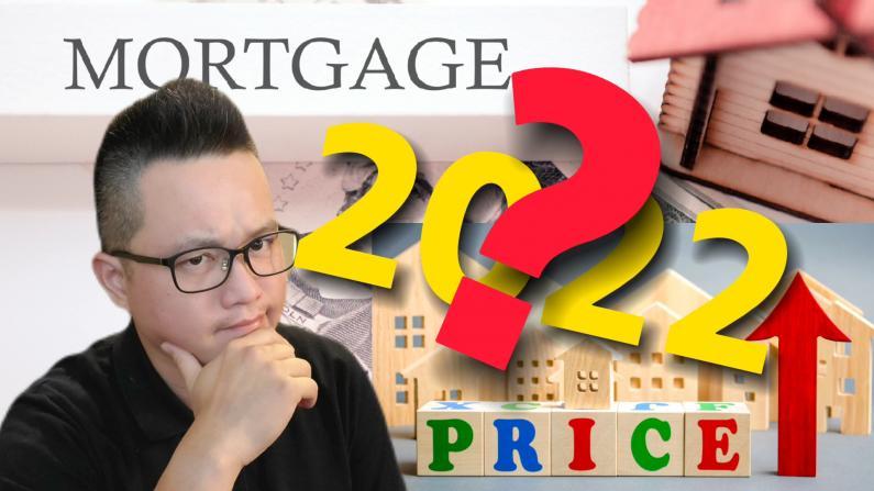 【安家美国·南加州】2022年房价 将因为这件事继续推高?
