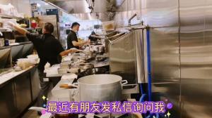 【范哥的美国生活】在美国开餐馆,开新的还是接二手?