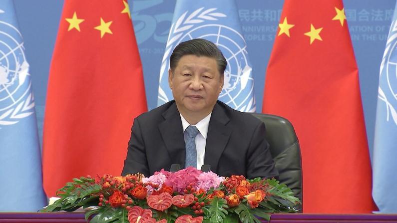 习近平:中国将坚持走和平发展之路、改革开放之路、多边主义之路