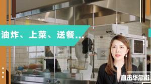 疫情加速餐饮业自动化 机器人正在取代这些工种...